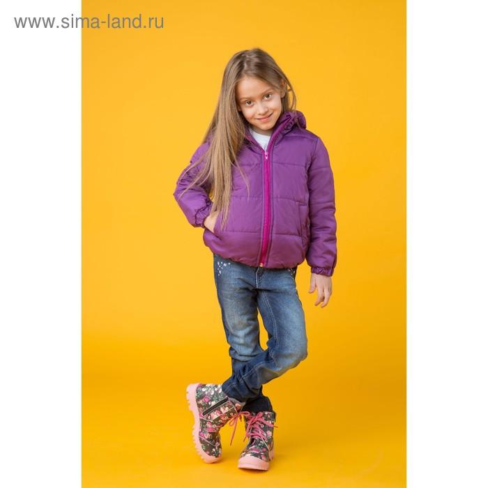 Куртка для девочки балон, рост 122 см, цвет фиолетовый_КУД 02-26