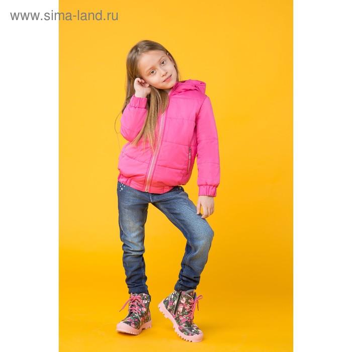 Куртка для девочки на резинке, рост 122 см, цвет розовый_КУД 03-15