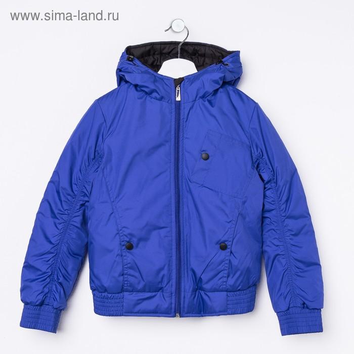 Куртка для мальчика, рост 110 см, цвет василек_КМ 01-14