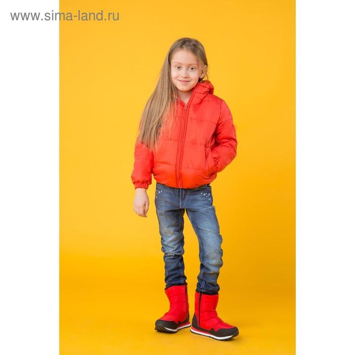Куртка для девочки балон, рост 122 см, цвет красный_КУД 02-36