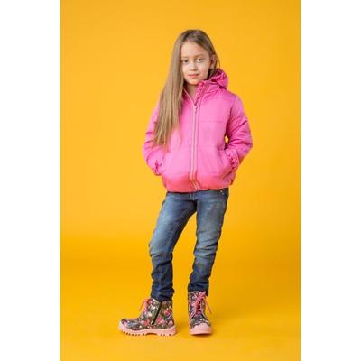 Куртка для девочки балон, рост 116 см, цвет розовый_КУД 02-15