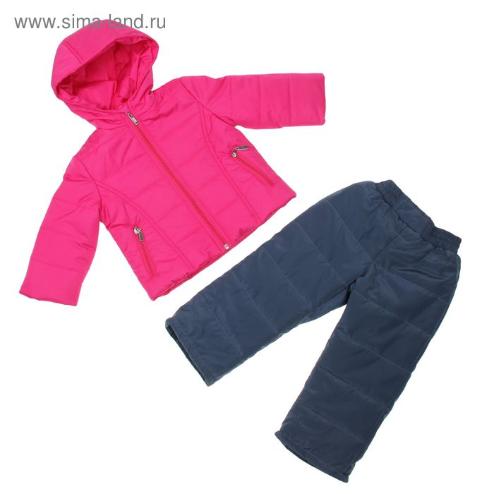 Костюм для девочки (куртка+брюки), рост 92 см, цвет розовый/серый_КОД 02-51