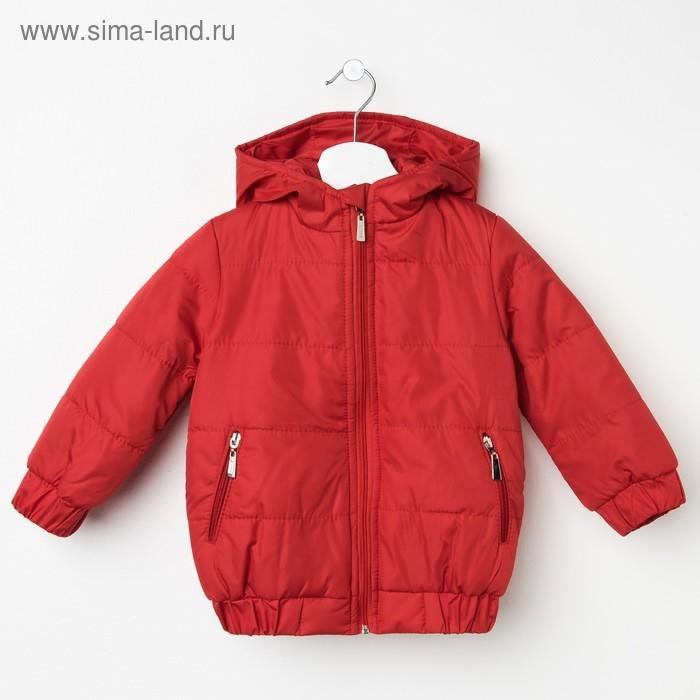 Куртка для девочки на резинке, рост 116 см, цвет красный_КУД 03-84