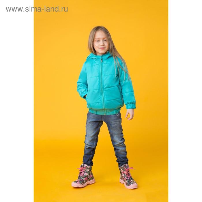 Куртка для девочки на резинке, рост 128 см, цвет бирюза_КУД 03-36