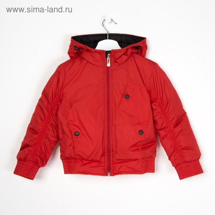 Куртка для мальчика, рост 122 см, цвет красный_КМ 01-26