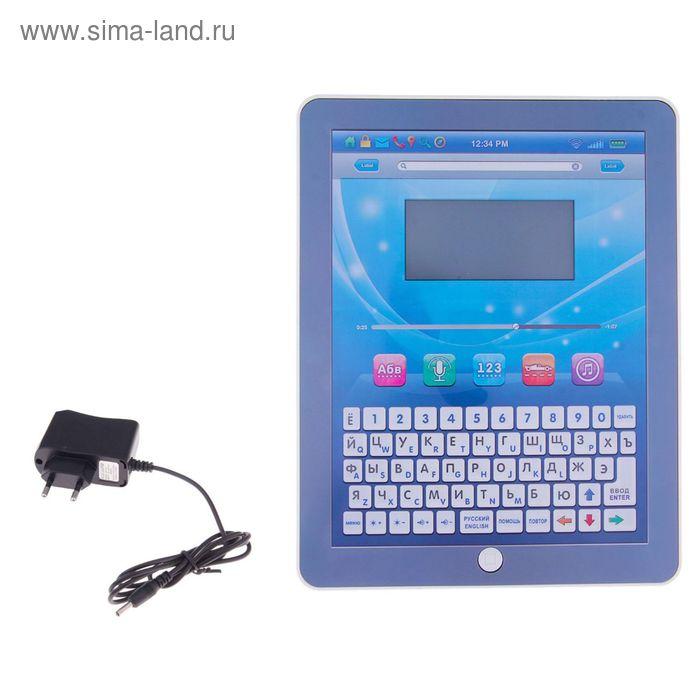 Планшет детский, русский, английский язык, 35 функций, 11 игр, музыка работает от сети, в пакете