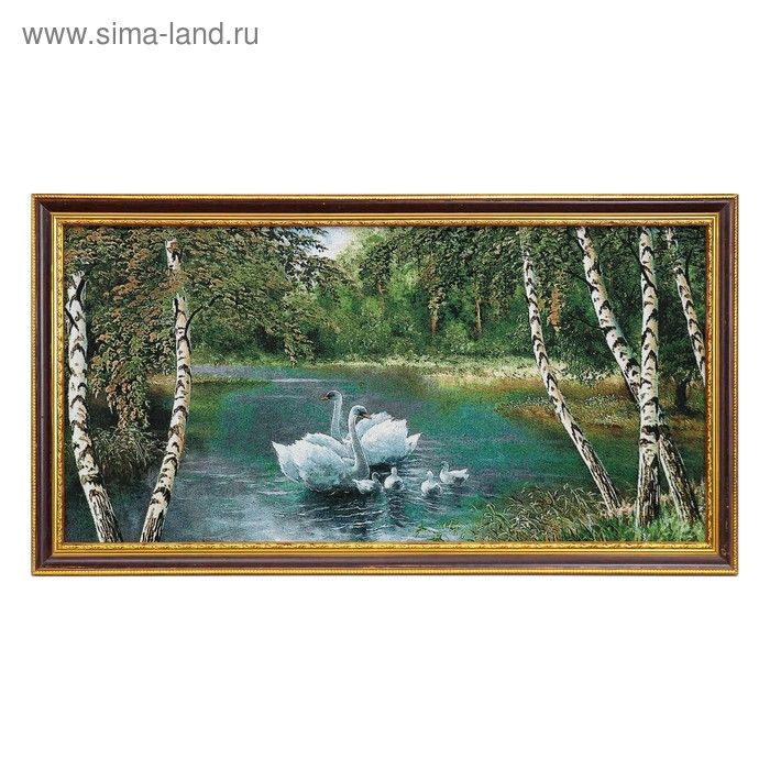 "Гобеленовая картина ""Белые лебеди у берёзок"""