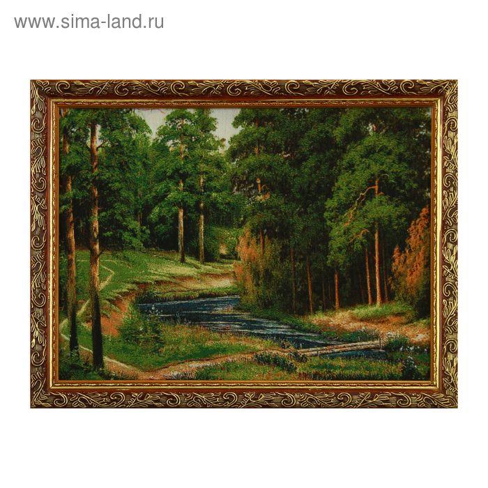 """Гобеленовая картина """"Ручей в лесу"""""""