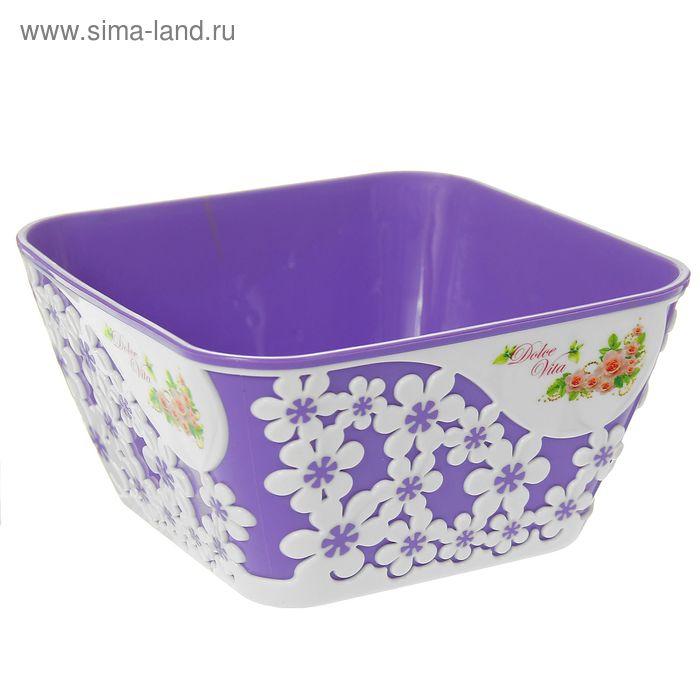 """Салатник 1 л """"Дольче Вита"""", цвет фиолетовый"""