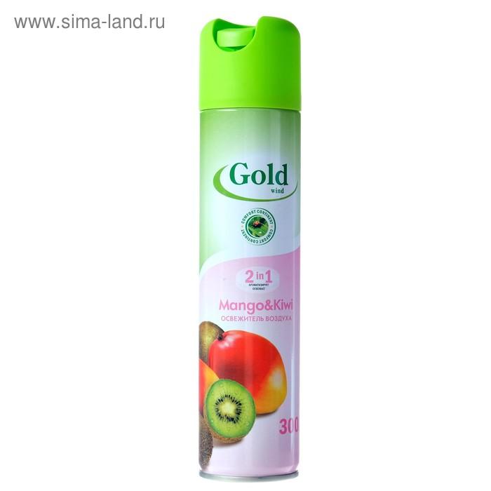Освежитель воздуха Gold wind 2 в 1 манго и киви, 300 мл