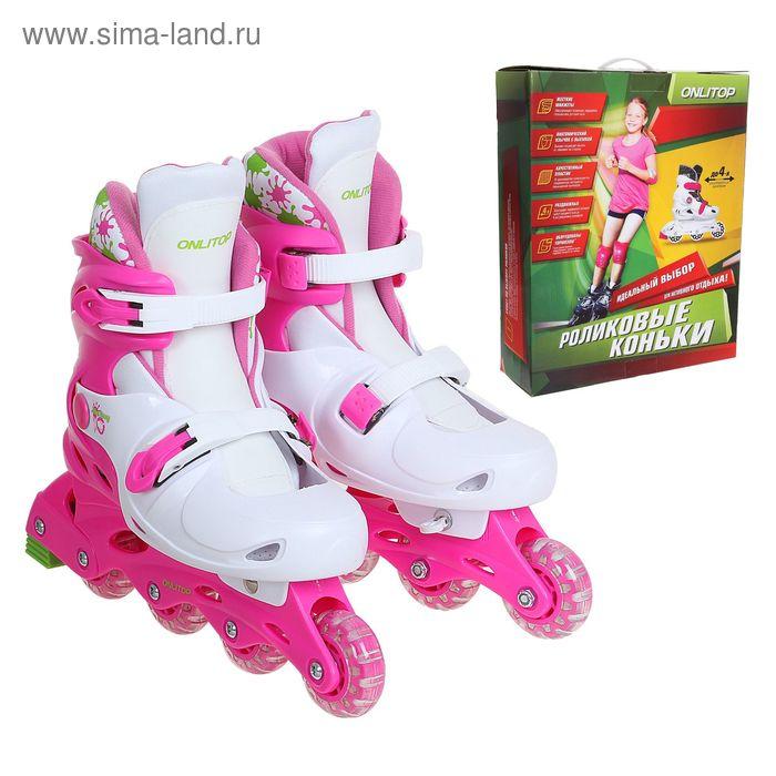 Роликовые коньки раздвижные, колеса PVC 64 mm, пластиковая рама, pink/green, р. 38-41