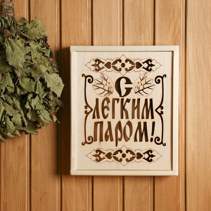 """Абажур угловой """"С легким паром"""", большой, липа """"Добропаровъ"""""""