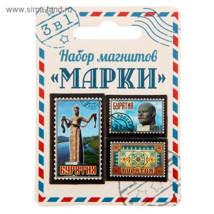 """Набор магнитов """"Бурятия"""" (3 шт.)"""