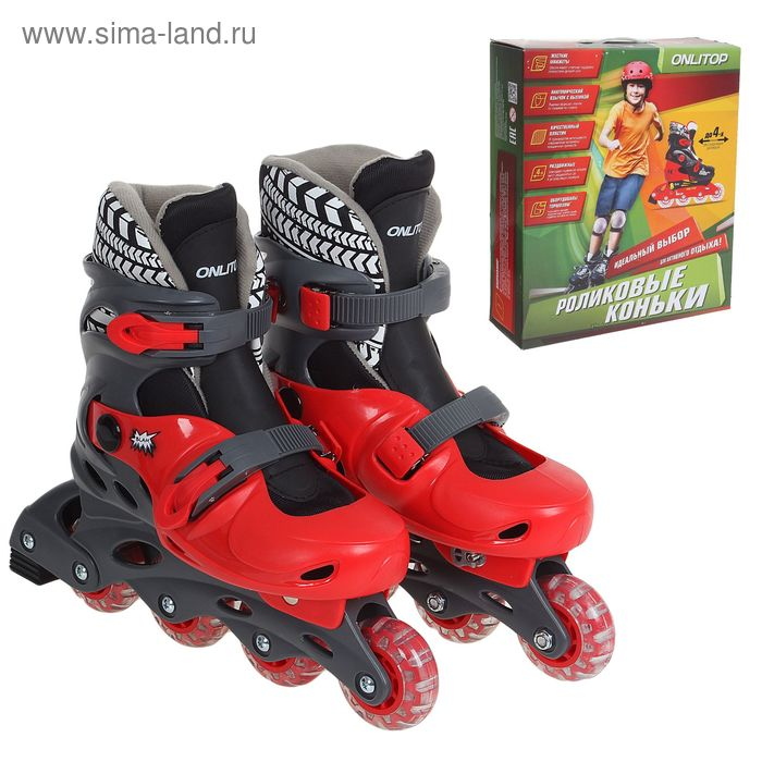 Роликовые коньки раздвижные, колеса PVC 64 mm, пластиковая рама, gray/red, р. 34-37
