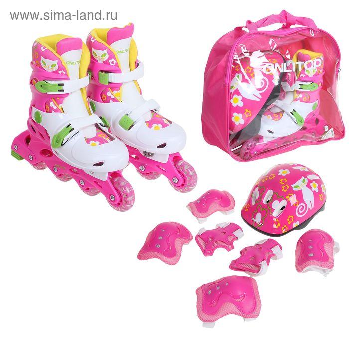 Набор Ролики раздвижные+Защита, пластиковая рама pink/green, р. 34-37