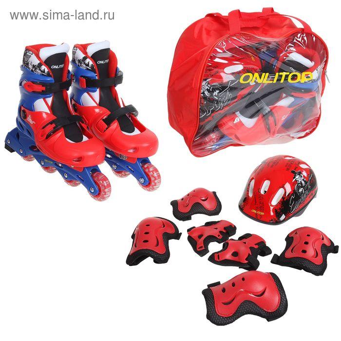 Набор Ролики раздвижные+Защита, пластиковая рама red/black, р. 38-41
