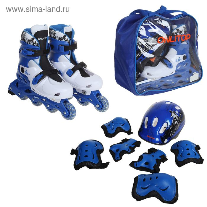 Набор Ролики раздвижные+Защита, пластиковая рама blue/black, р. 38-41