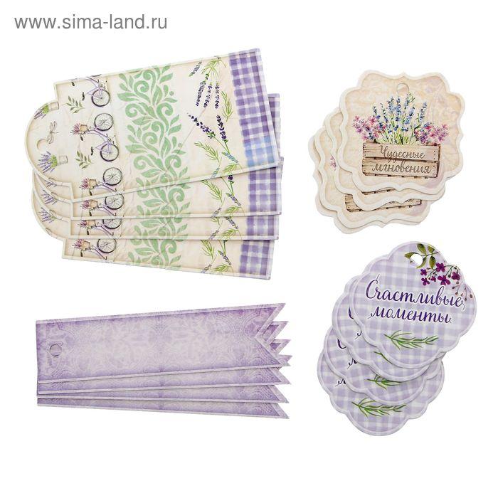 """Набор шильдиков для подарка """"Лавандовые сны"""", 13 х 11,5 см"""
