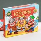 Алкогольная игра для компании «Топоры»
