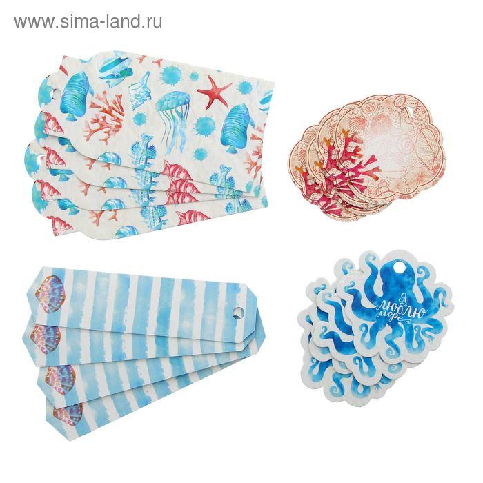 """Набор шильдиков для подарка """"Мое море"""", 13 х 11,5 см"""