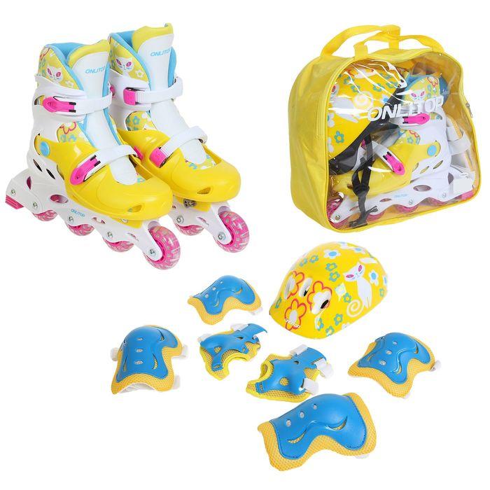 Набор Ролики раздвижные+Защита, пластиковая рама yellow/blue, р. 38-41