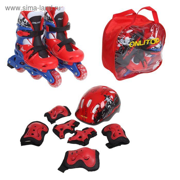 Набор Ролики раздвижные+Защита, пластиковая рама red/black, р. 30-33