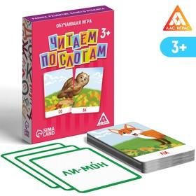 Настольная развивающая игра «Читаем по слогам», 48 карт Ош