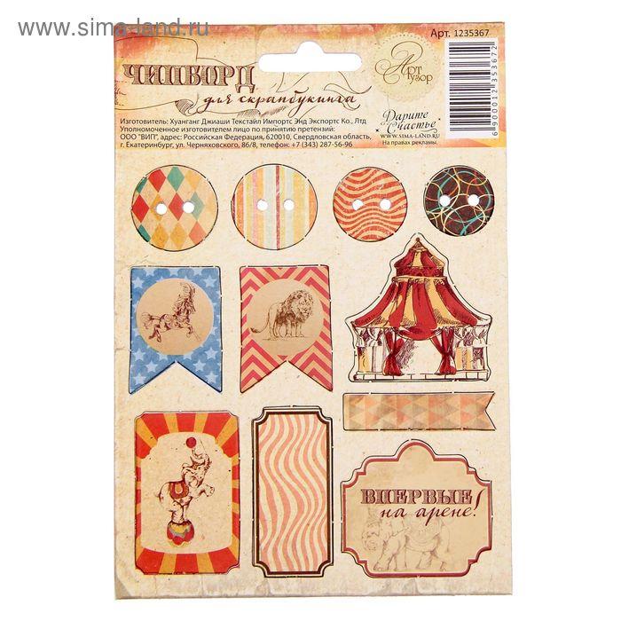 "Чипборд для скрапбукинга ""Старый цирк"", 11 х 16 см"