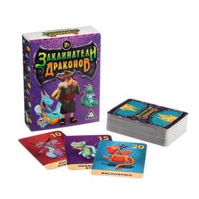 """Electronic Board game """"Summoners of the dragons"""""""