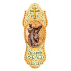 """Bookmark magnetic """"Andrei Rublev"""""""
