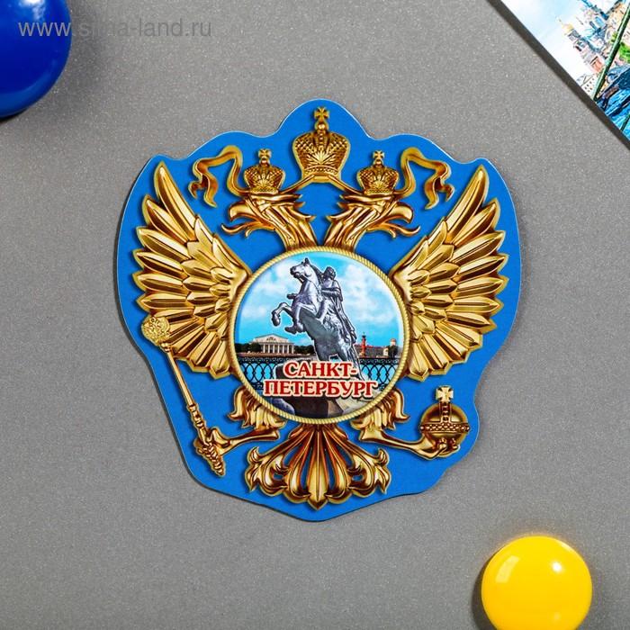 """Магнит в форме герба """"Санкт-Петербург"""""""