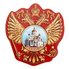 Magnet in the shape of the coat of arms of Saransk
