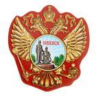 """Magnet in the form of the emblem of """"Izhevsk"""""""