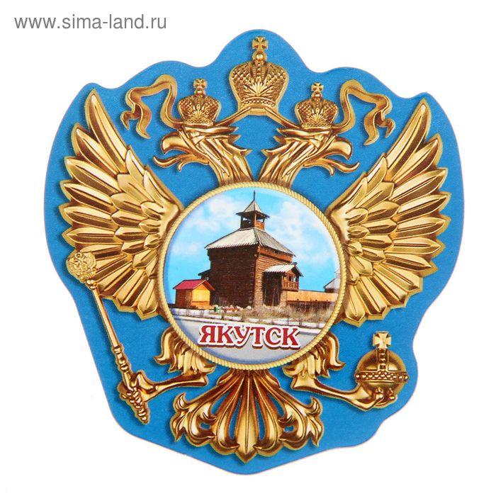 """Магнит в форме герба """"Якутск"""""""
