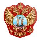 """Магнит в форме герба """"Магнитогорск"""""""