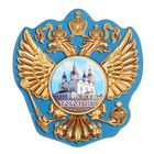 Магнит в форме герба «Тобольск»