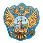 Магнит в форме герба «Бурятия»