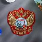 "Magnet in the shape of the emblem ""Moscow"""