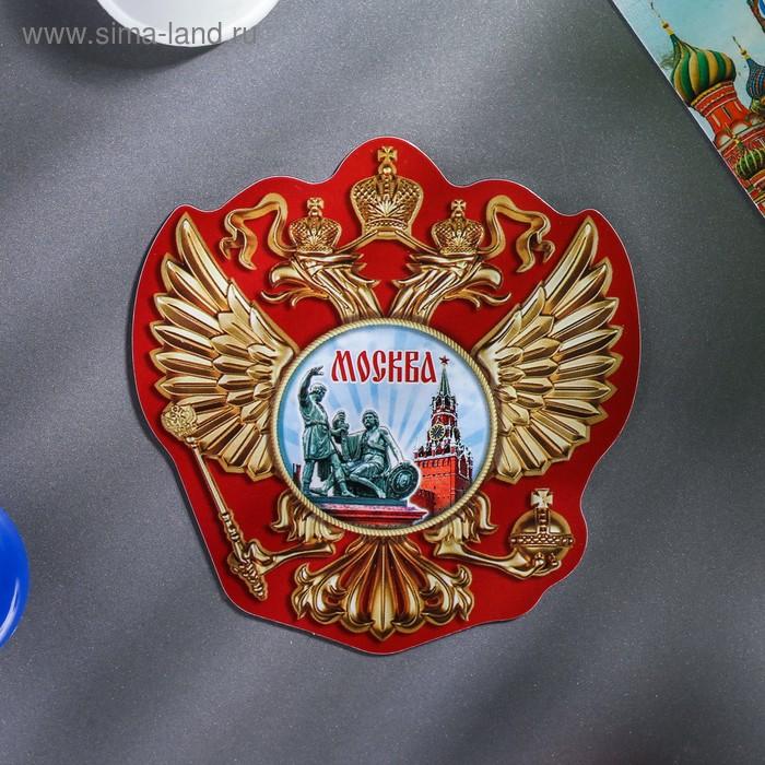 """Магнит в форме герба """"Москва"""""""