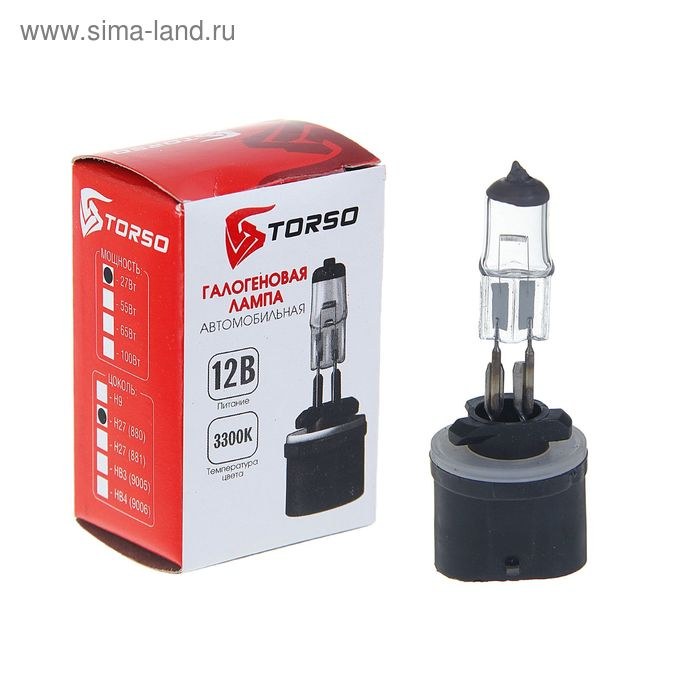 Галогенная лампа TORSO H27(880), 3300 K, 12 В, 27 Вт