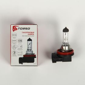 Галогенная лампа TORSO H11, 3300 K, 12 В, 55 Вт