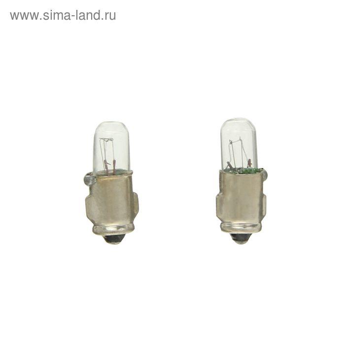 Комплект галогенных  ламп TORSO T2W BA7S, 2 Вт, 3300 K, 24 В, 2 шт.