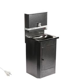 Умывальник 'Весна', с электроводонагревателем, 1250 Вт, 15 л, нерж. мойка, цвет серебро