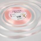 Лента атласная, 6мм, 23±1м, №43, цвет бледно-розовый