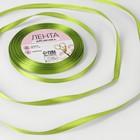 Satin ribbon, 6mm, 23±1m, No. 143, color green