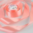Лента атласная, 50мм, 23±1м, №66, цвет розовый