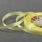Satin ribbon, 6mm, 23±1m, No. 51, color lemon