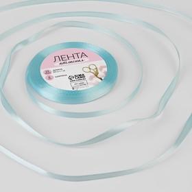 Лента атласная, 6мм, 23±1м, №11, цвет голубой Ош