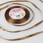 Satin ribbon, 6mm, 23±1m, No. 29, color brown