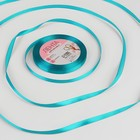 Satin ribbon, 6mm, 23±1m, No. 47, colour of a sea wave